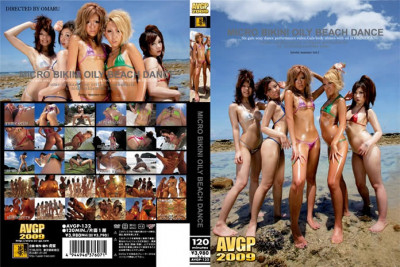 AVGP-132 - Micro Bikini Oily Beach Dance. Yume Ayaka, Karin, Miku Aino, Yume Orita, Ai Asou.