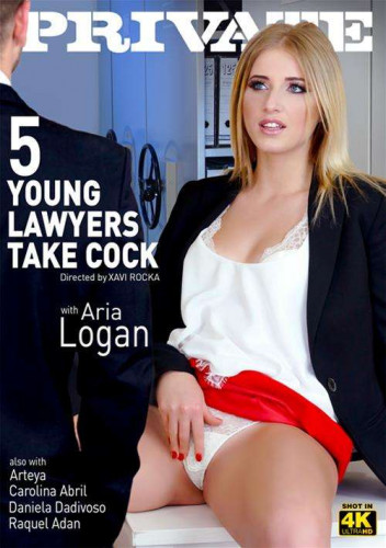 Private Specials 145 : 5 Young Lawyers Take Cock