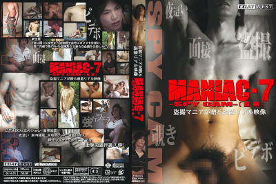 Maniac Spy Cam 7 - Sexy Men HD