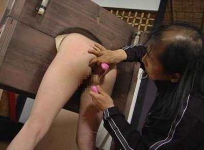Asian Bdsm - 697