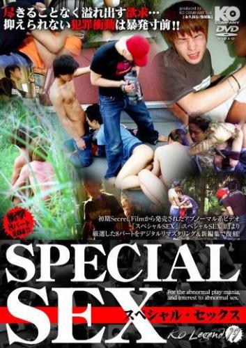 Special Sex