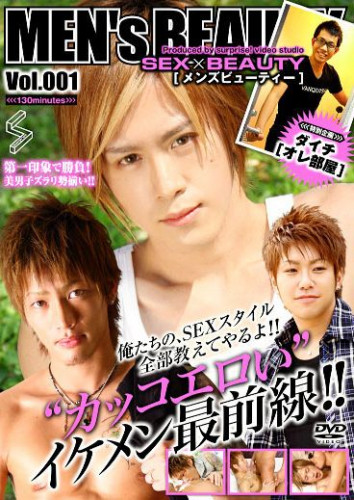 Mens Beauty Vol 001