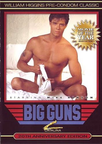 Big Guns (1987)