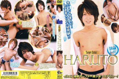 Target Extra Haruto (oral sex, finger, bare gay).