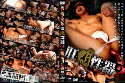 Bored Anus Sex Tools vol.2