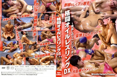 Oil Wrestling Fight DX - HD, Hardcore, Blowjob, Cumshots