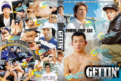Power Grip 142 - Getting' Cool Baby! — Hardcore, HD, Asian