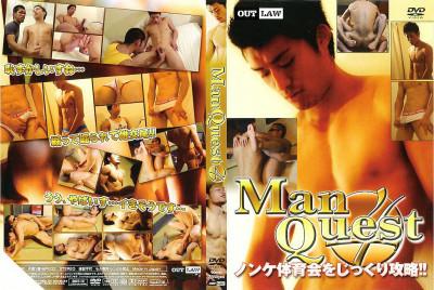 Man Quest vol.4