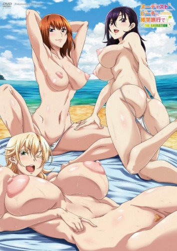 Nudist Beach ni Shuugakuryokou de The Animation - Extreme HD Video
