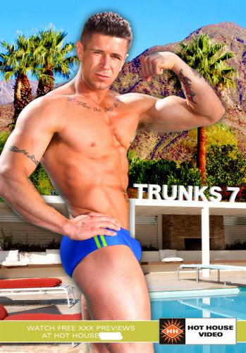 Trunks 7 interrical gay anal porn!
