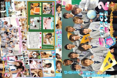 School Boys vol..2