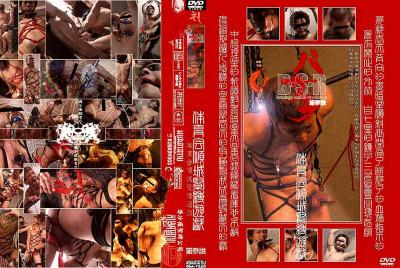 BSR - Basara (5) Chapter 3 - Athletes in Bondage - anal sex, dad son, gay tgp, anal, gay bear