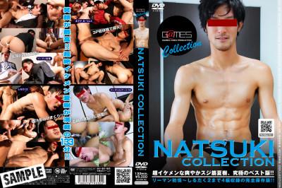 G@mes - Natsuki Collection Wild