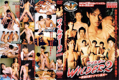 Wilder 2 - Hardcore, HD, Asian