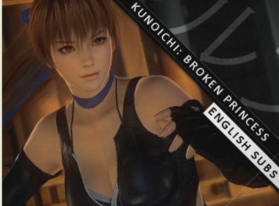 Kunoichi Broken Princess 3D Full HD