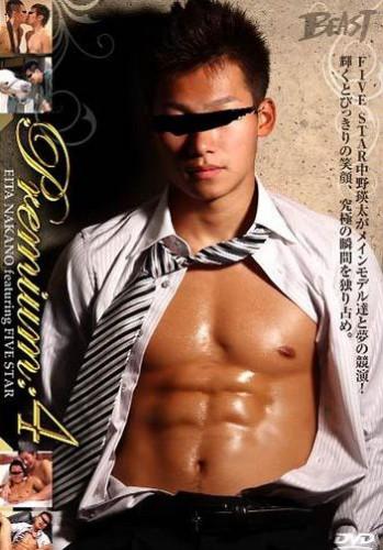 Description Premium 4 Eita Nakano