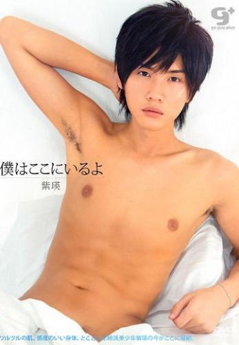 Go Guys, Akira Murasaki - Im Here