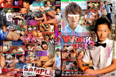 Work Out Vol-2