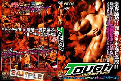 blow group sex oral sex (Tough Cruising Zone).