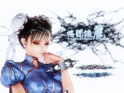[3D FLASH] Fighting Girl Li - Defeated and Automatically Assaulted