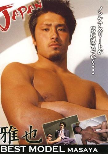 Best Model - Masaya