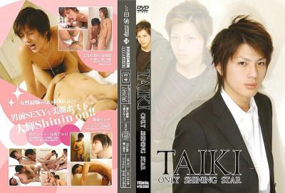 Taiki Only Shining Star