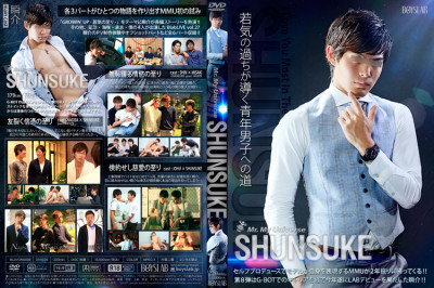 Mr. My Universe Shunsuke