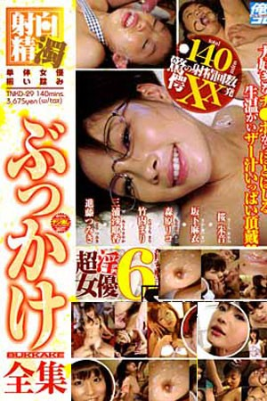 TNKD-029 - Bukkake Collection. Cum in Mouth Asian Bukkake Blowjobs strap on