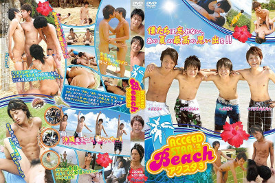 Acceed Star 3 – Beach And Gift – Gay Sex HD