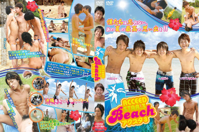 Acceed Star 3 – Beach