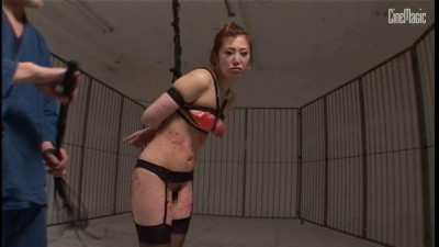 Cmc-036 Home Made Bondage