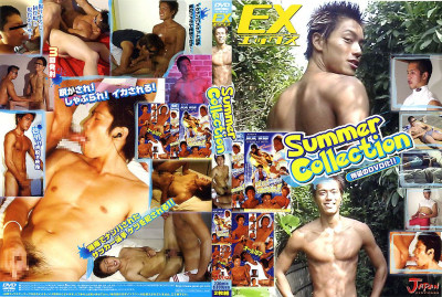 EX Summer Collection (Part 1)