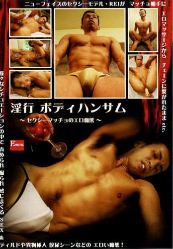 video handsome gay japanese download (Lusty Body Handsome).