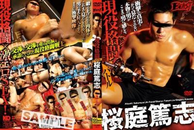 Active Wresting Battle – Atsushi Sakuraba – HD, Hardcore, Blowjob, Cumshots