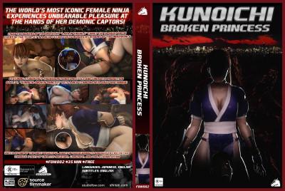Kunoichi - Broken Princess - Sexy 3D