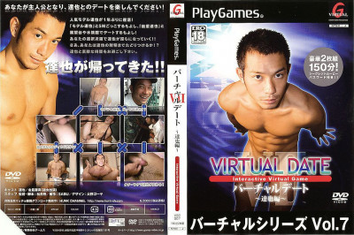 Virtual Date 7 – Tatsuya (Disc 2)