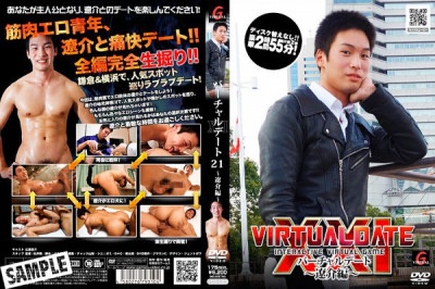 Virtual Date Vol.21 - Hardcore, HD, Asian