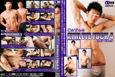 Athlete Fuck vol.4