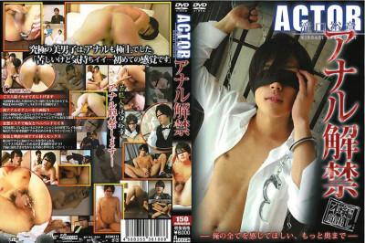 Actor — Takiguchi Hiroaki — Anal Opens