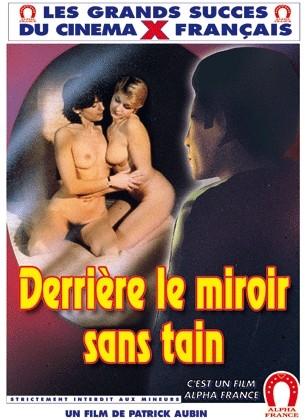 AFrance - Derriere Le Miroire Sans Tain (1982) (Remast)