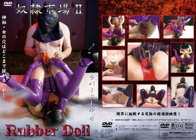 Rubber Doll 4