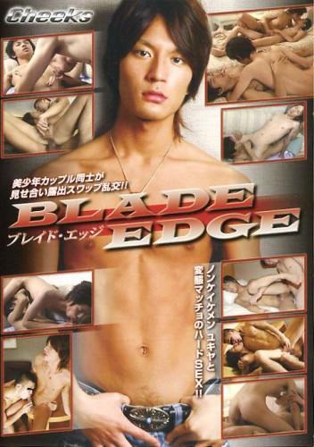 Blade Edge