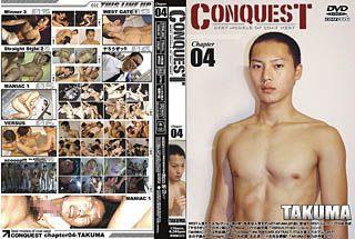 Conquest Chapter 04 Takuma