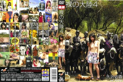 NHDT — 634 - Naked Continent 4 Bizzare Interracial Sex in Africa. Yuka Osawa