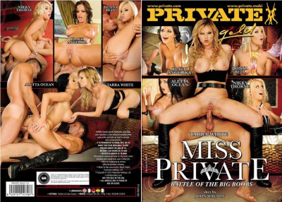 Private Gold 110 - Miss Private Battle Of The Big Boobs