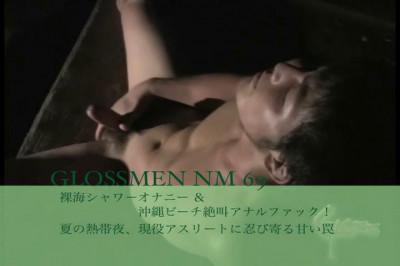 Glossmen NM69