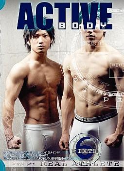 Active Body 6