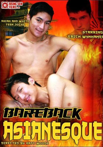 Bareback Asianesque