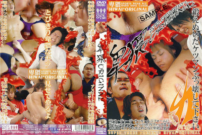 Indecent Original 1 - Gay Sex HD