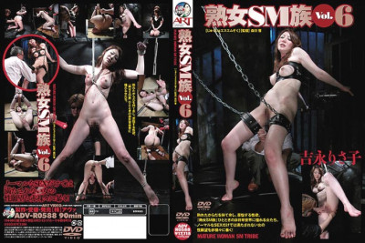 ADVR-0588 - Bondage Scene With Mature SM Queen. Risako Yoshinaga